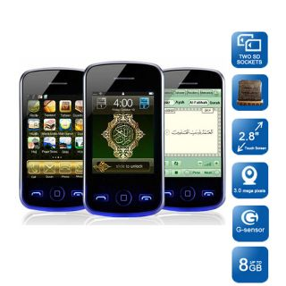 inch Touch Screen Dual Sim Holy Quran mobile phone with Digital