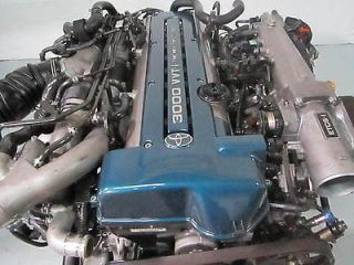 TOYOTA ARISTO SUPRA TWIN TURBO VVTI ENGINE TRANSMISSION ECU JDM 2JZGTE