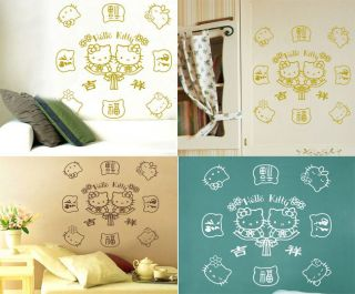 Hello Kitty Auspicious Flower Art Wall Stickers Decal Wallpaper #