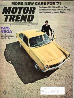 AUG 1970,1975 VEGA,PAUL NEWMAN RACING,CHEVY,A​UGUST,HOT ROD MAGAZINE