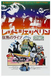 Classic Rock Led Zeppelin * Song Remains The Same * Japan Poster