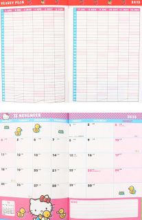 Schedule Book Daily Planner Agenda Diary Apple w Stickers B6