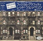 Led Zeppelin Physical Graffiti Japan 10th Anniv LTD 2LP OBI