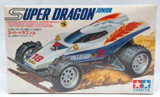 SUPER DRAGON 132 RC MODEL KIT 2907 Vintage 1987 4WD Series No. 7