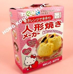 Hello Kitty Pan Cake Muffin Microwave Cake Mold Sushi Rice Mould