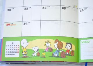 .11 ~ 2013 Peanuts Snoopy Schedule Book Agenda Daily Planner Diary B6