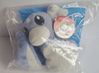 Pokemon Soft Plush Toy Dratini Applause KFC Beanie Tagged New Super