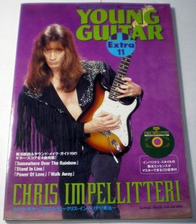 chris impellitteri japan mag young guitar extra tab w cd
