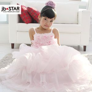Hyundai Hmall Korea Children Kids Girl Princess Dress Party Halloween