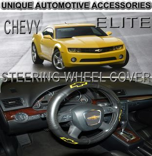 premium chevrolet elite steering wheel cover made by the highest