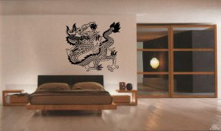 Japanese Dragon Wall Decor Vinyl Decal Sticker D 46