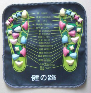 Reflexology Foot Massage Pain Relieve Relief Walk Massager Mat Pad