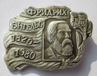 Friedrich Engels German Communist Soviet Propaganda red badge large
