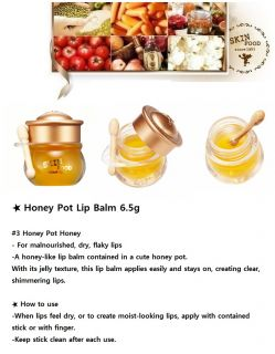 SKINFOOD Skin Food Honey Pot Lip Balm Sweet Honey Korea Cosmetics USA