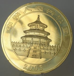2005 Large Replica Chinese Panda 5 oz Gold Coin 63553
