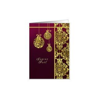 Joyeux Noël,french merry christmas, christmas card,gold