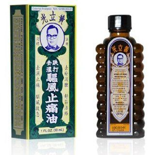Wong Lop Kong Medicated Oil from Solstice Medicine Company