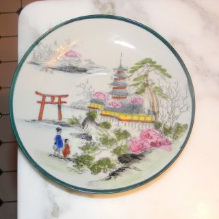 Porcelain Hand Painted China Decorative Plate Dish made in Japan