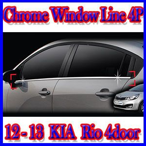 Vent Visors Rain Guards 4pc Set for 2012 Kia Rio 4D Sedan