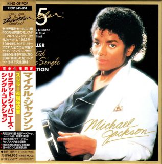 Michael Jackson Thriller 25th Anniversary Single CD Collection L E Obi