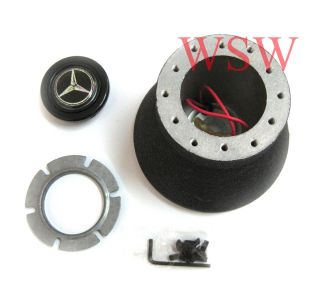 Mercedes Benz W123 W124 W126 190E Boss Kit Steering Wheel Hub Adapter